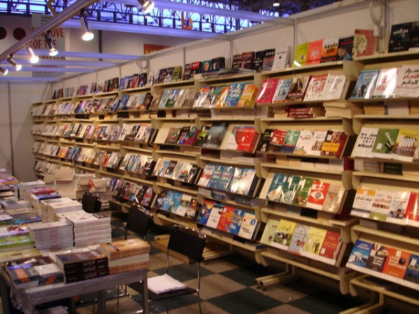 International Book Fair, ©osamayy/Flickr